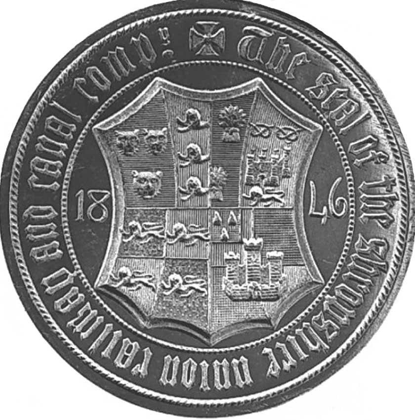 SUC Seal